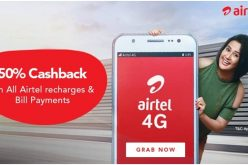 Life Becomes Simple and Remains Connected With Airtel Recharge